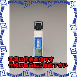【P】【代引不可】【個人宅配送不可】ESCO(エスコ) デジタル酸素計 EA733AJ-11[ESC051936]