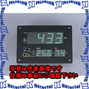 【代引不可】【個人宅配送不可】ESCO(エスコ) 291x210x51mm Co2モニター EA733AJ-4[ESC051932]
