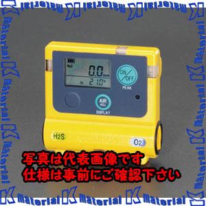 【P】【代引不可】【個人宅配送不可】ESCO(エスコ) 酸素・硫化水素濃度計 EA733B-10[ESC051938]