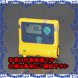【P】【代引不可】【個人宅配送不可】ESCO(エスコ) 硫化水素濃度計 EA733B-2[ESC051937]