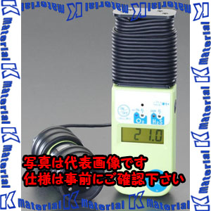【代引不可】【個人宅配送不可】ESCO(エスコ) 酸素・硫化水素濃度計 EA733C-10[ESC051940]