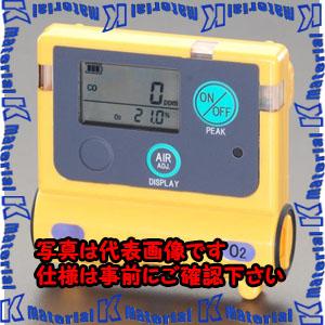 【代引不可】【個人宅配送不可】ESCO(エスコ) 65x14x50mm/65g 酸素濃度計 EA733CA-1[ESC051941]