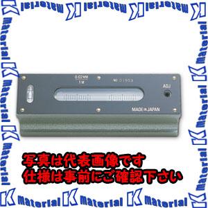 【代引不可】【個人宅配送不可】ESCO(エスコ) 150mm(0.02mm/m) 精密レベル EA735ML-15[ESC052039]
