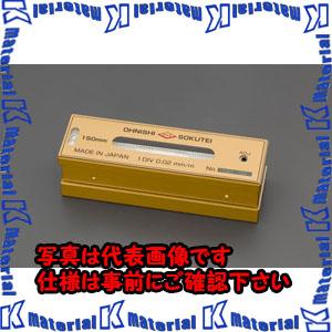 【P】【代引不可】【個人宅配送不可】ESCO(エスコ) 150mm(0.02mm/m) 精密レベル EA735MP-15[ESC052044]