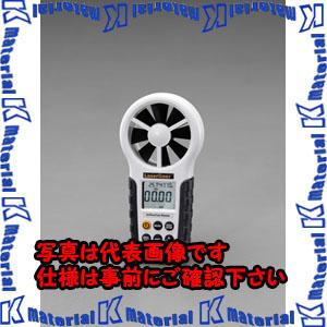 【P】【代引不可】【個人宅配送不可】ESCO(エスコ) デジタル風速・風量計 EA739AV[ESC052075]