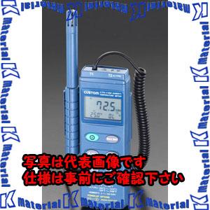 【代引不可】【個人宅配送不可】ESCO(エスコ) デジタル温度・湿度計 EA742EA-1[ESC052132]