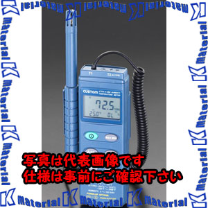 【P】【代引不可】【個人宅配送不可】ESCO(エスコ) デジタル温度・湿度計 EA742EA-1[ESC052132]
