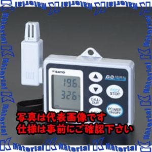 【P】【代引不可】【個人宅配送不可】ESCO(エスコ) 温度・湿度データロガー(一体型) EA742GC-2[ESC052161]