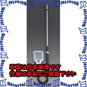 【代引不可】【個人宅配送不可】ESCO(エスコ) デジタル温度・湿度計 EA742GK-10[ESC052173]