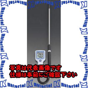 【代引不可】【個人宅配送不可】ESCO(エスコ) デジタル温度・湿度計 EA742GK-20[ESC052174]