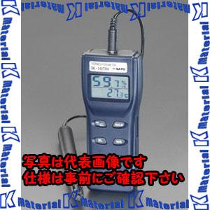 【P】【代引不可】【個人宅配送不可】ESCO(エスコ) デジタル温度・湿度計 EA742GL[ESC052177]