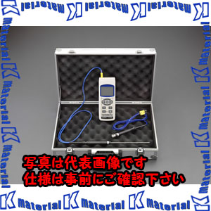 【代引不可】【個人宅配送不可】ESCO(エスコ) データロガー温度計セット EA742JA-1A[ESC052209]