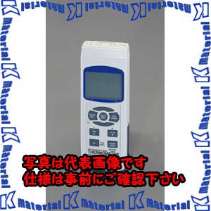 【P】【代引不可】【個人宅配送不可】ESCO(エスコ) データロガー温度計 EA742JA[ESC052208]