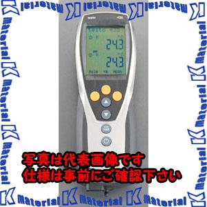 【P】【代引不可】【個人宅配送不可】ESCO(エスコ) マルチ環境計測器 EA743AK[ESC052282]