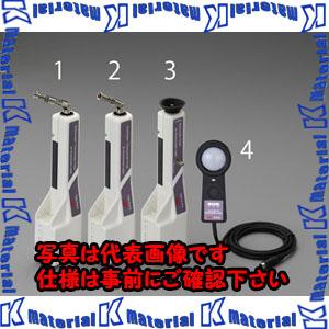 【P】【代引不可】【個人宅配送不可】ESCO(エスコ) 温度・湿度センサー EA743CS-2[ESC052301]