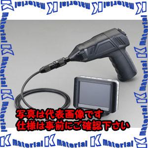 【代引不可】【個人宅配送不可】ESCO(エスコ) φ5.5x1000mm ハンディースコープ(ワイヤレスディスプレイ) EA750FT[ESC052355]