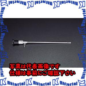 【P】【代引不可】【個人宅配送不可】ESCO(エスコ) 230mm テクノエンドスコープ EA750U-230[ESC052395]