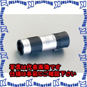 【P】【代引不可】【個人宅配送不可】ESCO(エスコ) [15-50倍/21mm] ズーム単眼鏡 EA757X-32[ESC052779]