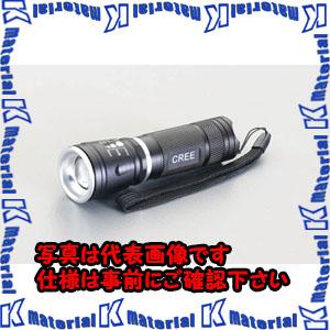 【代引不可】【個人宅配送不可】ESCO(エスコ) [充電式] フラッシュライト/LED EA758CL-18C[ESC052862]