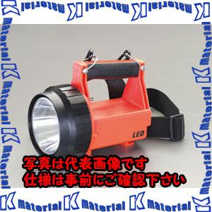 【代引不可】【個人宅配送不可】ESCO(エスコ) [充電式] フラッシュライト/LED・ファイヤーマン(防爆構造) EA758SB-43[ESC053259]