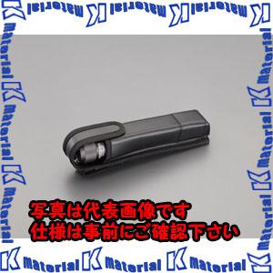 【代引不可】【個人宅配送不可】ESCO(エスコ) [充電式] フラッシュライト/LED(黒/ホルスター付) EA758SD-115[ESC053290]