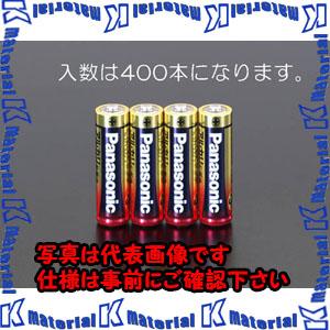 【P】【代引不可】【個人宅配送不可】ESCO(エスコ) [単3x400本] 乾電池(アルカリ) EA758YA-3F[ESC053596]