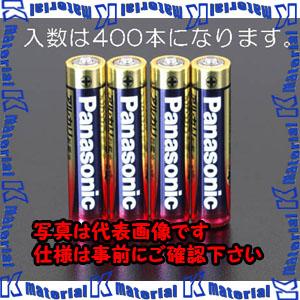 【P】【代引不可】【個人宅配送不可】ESCO(エスコ) [単4x400本] 乾電池(アルカリ) EA758YA-4F[ESC053603]