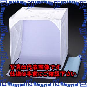 【代引不可】【個人宅配送不可】ESCO(エスコ) 750x750x750mm デジカメスタジオBOX EA759ET-2[ESC054328]