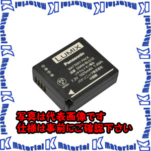【P】【代引不可】【個人宅配送不可】ESCO(エスコ) デジタルカメラ用バッテリー(DMW-BLG10/パナソニック) EA759GB-123[ESC054472]