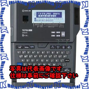 【P】【代引不可】【個人宅配送不可】ESCO(エスコ) 4-36mm テ プ ラ EA761DL-3D[ESC054866]