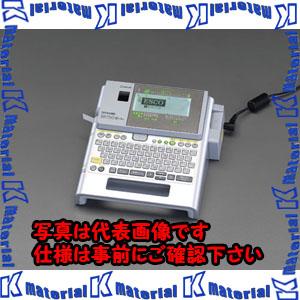 【代引不可】【個人宅配送不可】ESCO(エスコ) 4-36mm テ プ ラ EA761DP-2A[ESC054876]