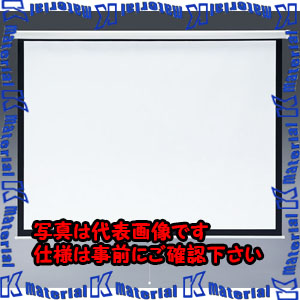 【代引不可】【個人宅配送不可】ESCO(エスコ) 1730x1336mm スクリーン(吊下げ式) EA761LM-41[ESC055136]