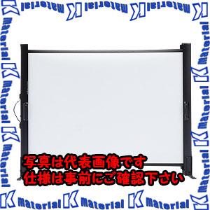 【代引不可】【個人宅配送不可】ESCO(エスコ) 960x 725mm スクリーン(机上式) EA761LM-47[ESC055140]