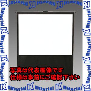 【代引不可】【個人宅配送不可】ESCO(エスコ) 1830x2050mm スクリーン(ワンタッチ自立型) EA761LM-7A[ESC055126]