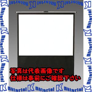 【P】【代引不可】【個人宅配送不可】ESCO(エスコ) 2200x2480mm スクリーン(ワンタッチ自立型) EA761LM-8A[ESC055127]
