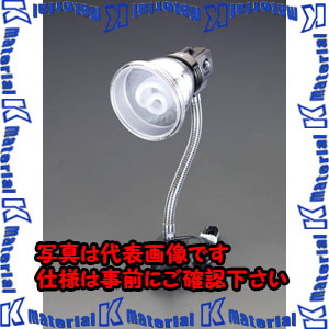 【P】【代引不可】【個人宅配送不可】ESCO(エスコ) AC100V/18W/E26 照明灯/蛍光灯(マグネット付) EA761XH-1[ESC055240]