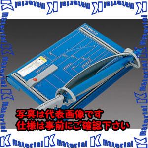 ふるさと納税 【】【個人宅配送】ESCO(エスコ) 265x440mm ペーパーカッター(A4/30枚) EA762EB-53[ESC055549]:k-material-DIY・工具