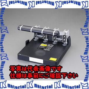 【P】【代引不可】【個人宅配送不可】ESCO(エスコ) 315x338x175mm/165枚 4穴強力型パンチ EA762MB-9A[ESC055922]