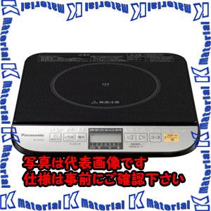 【代引不可】【個人宅配送不可】ESCO(エスコ) AC100V/1400W 304x345x54mm IH調理器 EA763AK-28B[ESC056090]