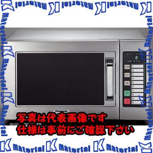 【代引不可】【個人宅配送不可】ESCO(エスコ) AC100V/1260W 業務用電子レンジ(50Hz) EA763AM-36[ESC056126]