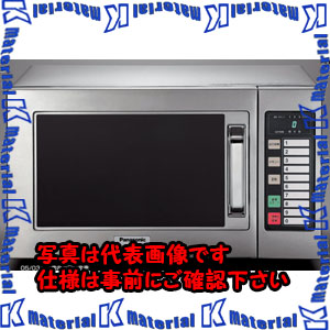 【代引不可】【個人宅配送不可】ESCO(エスコ) AC100V/1260W 業務用電子レンジ(60Hz) EA763AM-37[ESC056127]