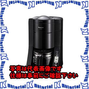 【P】【代引不可】【個人宅配送不可】ESCO(エスコ) AC100V/790W(670ml) コーヒーメーカー(浄水機能付) EA763AQ-20A[ESC056177]