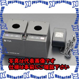 【代引不可】【個人宅配送不可】ESCO(エスコ) 充電器(ワイヤレスマイク用) EA763CF-2A[ESC056308]