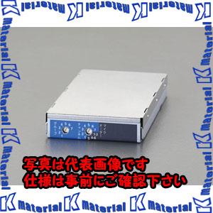 【代引不可】【個人宅配送不可】ESCO(エスコ) ワイヤレスアンプ用チューナーユニット(800MHz帯) EA763CF-46[ESC056329]