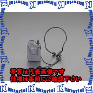 【代引不可】【個人宅配送不可】ESCO(エスコ) [単3x1本] ワイヤレスマイク(ヘッドセット型) EA763CF-6A[ESC056312]