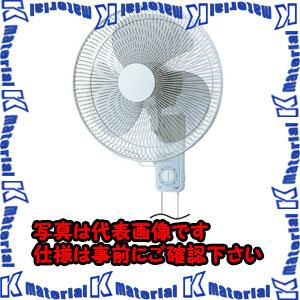 【P】【代引不可】【個人宅配送不可】ESCO(エスコ) AC100V/69W 扇風機(壁掛式/首振り) EA763F-23[ESC056386]