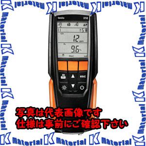 【P】【代引不可】【個人宅配送不可】ESCO(エスコ) O2,CO 燃焼排ガス分析計(プローブ一体型) EA770TA-2[ESC057509]