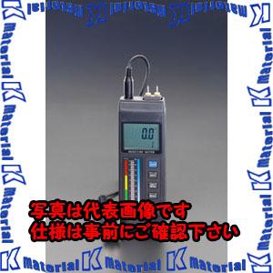【P】【代引不可】【個人宅配送不可】ESCO(エスコ) デジタル水分計(木材・非木材用) EA776B-13[ESC057565]