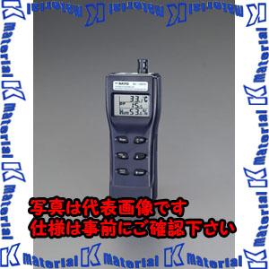 【お取り寄せ】 【】【個人宅配送】ESCO(エスコ) 結露チェッカー EA776BA[ESC057568]:k-material-DIY・工具