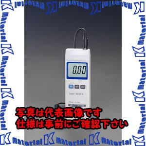 【P】【代引不可】【個人宅配送不可】ESCO(エスコ) デジタル塩分濃度計 EA776BB-5[ESC057571]